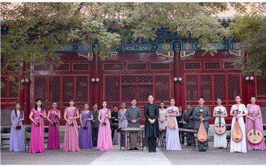 Concerto celebra 46 anos de amizade entre Brasil e China